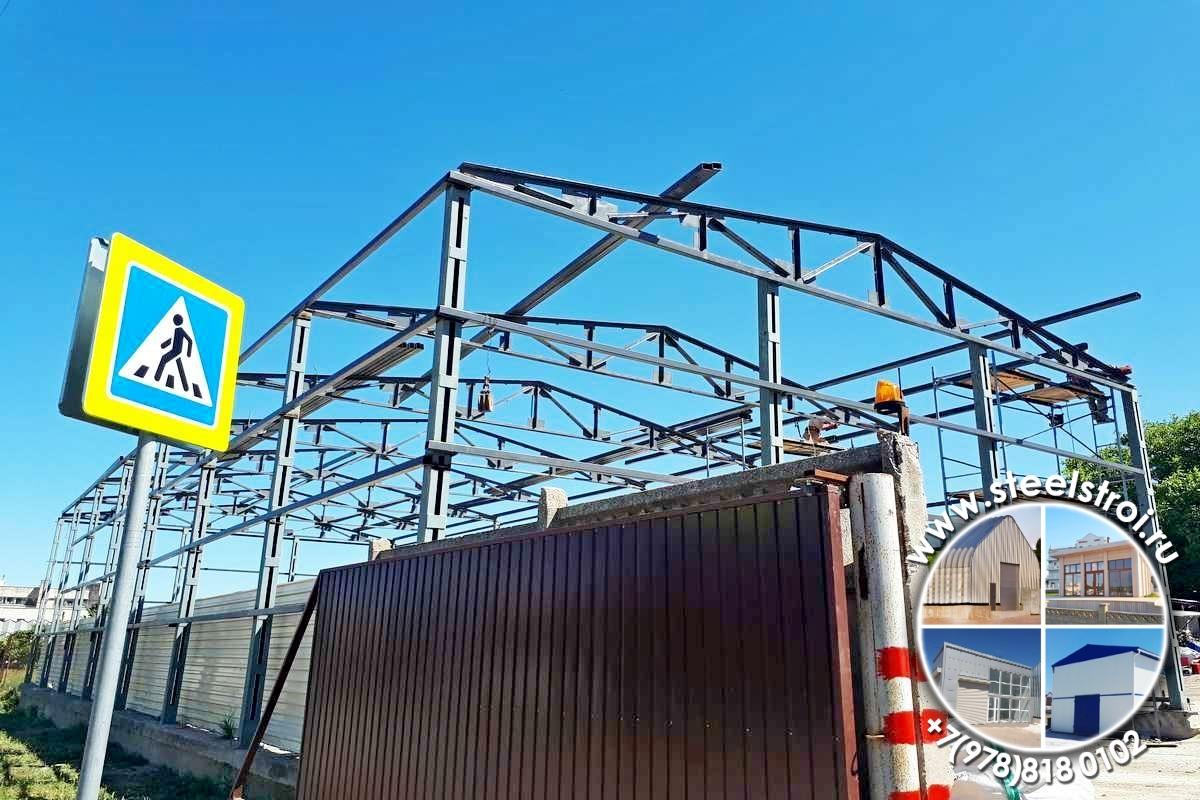 Оборудование промышленных зданий