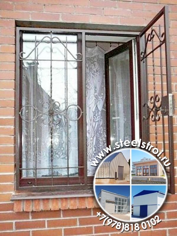 Металлические решетки на окна от детей