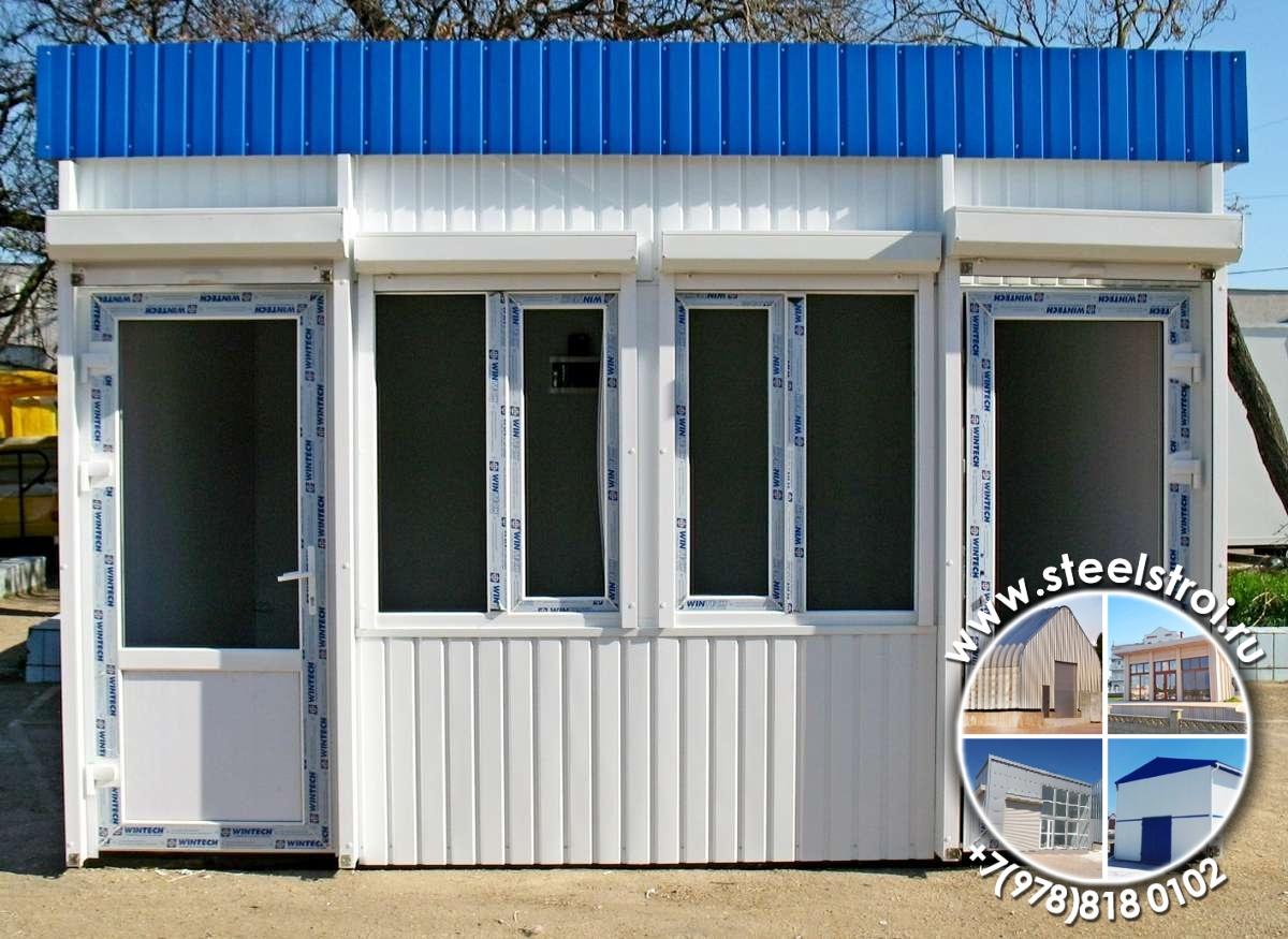 Строительство магазинов павильонов