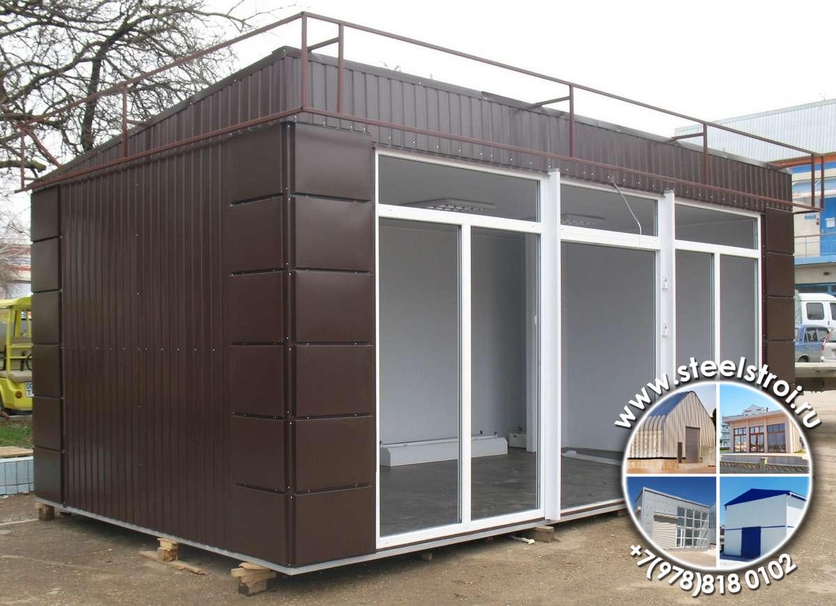 Строительство павильонов
