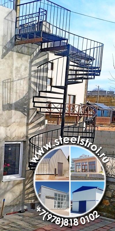 Лестница Севастополь