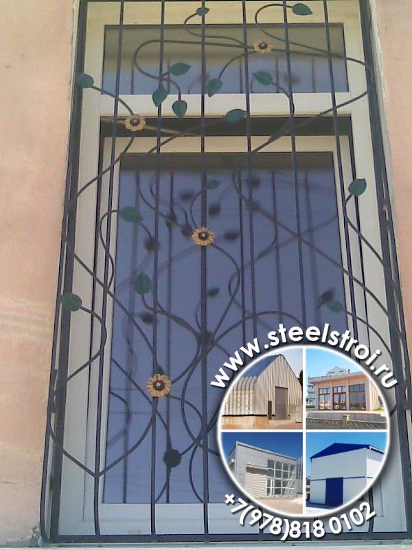 Установка металлической решетки на окно