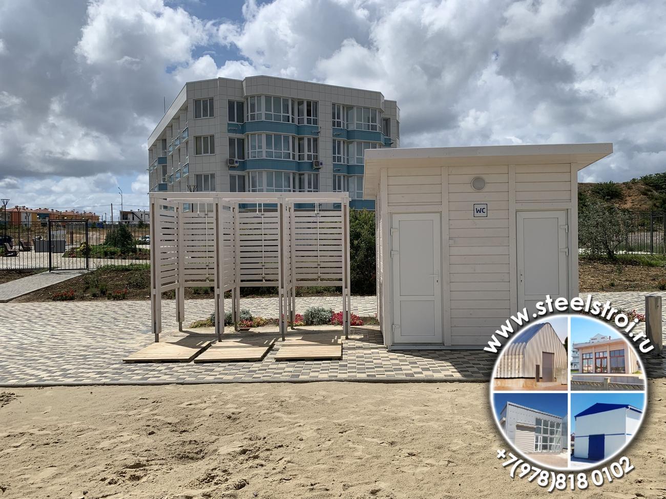 раздевалка на пляже